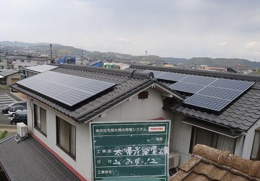 岡山県 D様邸 発電所