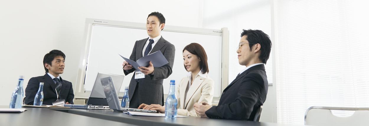ビジネスのイメージ写真