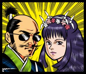 34リアルな門下と姫